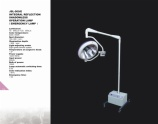 Integral Reflection Shadowless Operation Lamp (Emergency Lamp)